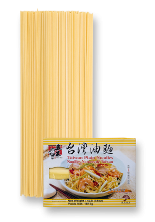 Yellow Noodle