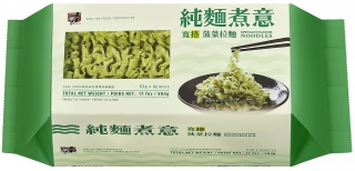 Spinach Flavor Noodles