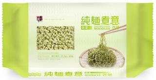 Vegetable Flavor Noodles