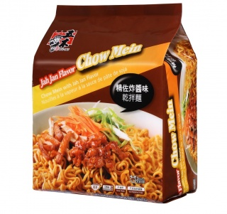 Chow Mein with Jah Jan Flavor